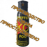 Аэрозольный газовый / перцовый баллончик PFEFFER KO FOG, 100 мл