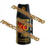 Аэрозольный газовый / перцовый баллончик PFEFFER KO FOG, 40 мл